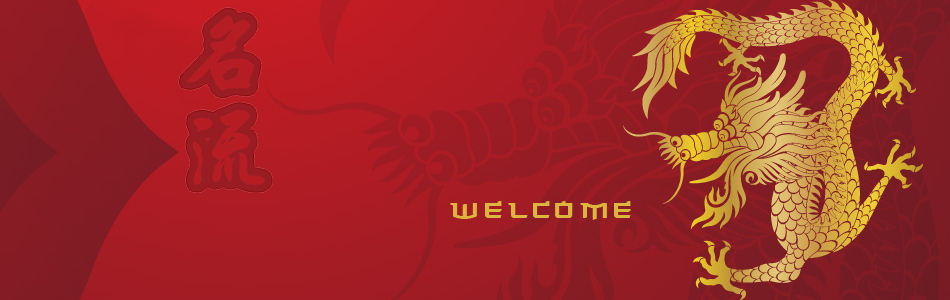 welcome_banner